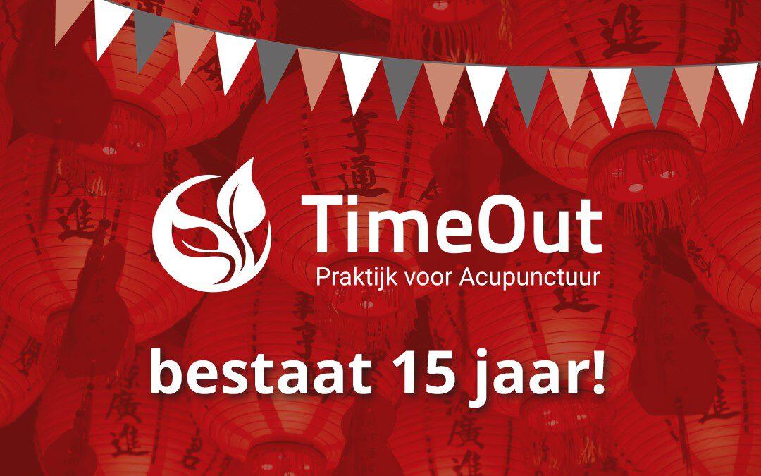 TimeOut bestaat 15 jaar!
